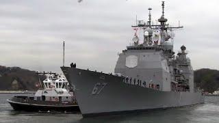 横須賀を出港するタイコンデロガ級巡洋艦シャイロー&アンティータム