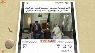 اخبار أمير القلوب الشيخ صباح امير دولة الكويت