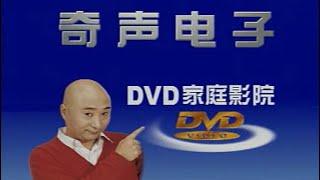 nhạc sàn- dance cực mạnh hay nhất mọi thời đại - tuổi thơ của những chiếc đĩa VCD- DVD 2005-2009