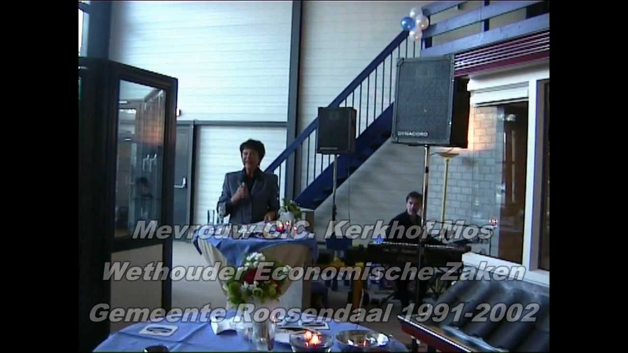window world brabant opening 2001 youtube