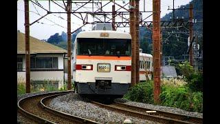 旧急行・特急電車♪ 東武日光駅に到着する350系・特急きりふり{広角レンズVer}#SL大樹 #ふたら #東武日光 #350系 #特急きりふり