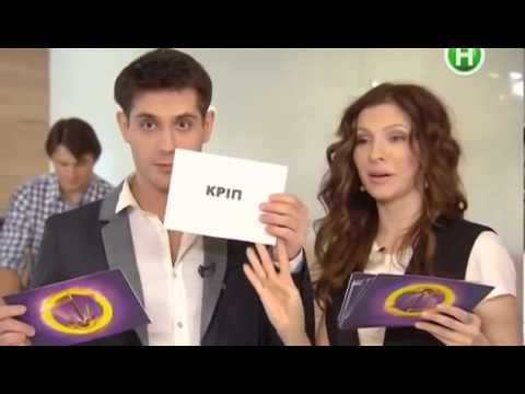 Сериал Кухня - Елена Подкаминская и Марк Богатырев готовят Украинский салат