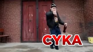 The Cyka Blyat Song - 1 Hour Version