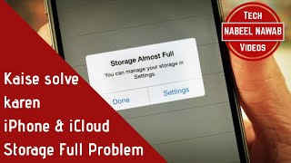 iPhone storage full & iCloud storage full problem & solution