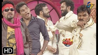 Extra Jabardasth | 15th March 2019 | Latest Promo