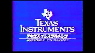 メモ※ 1985年6月 録画:National NV-350 (SP)ノーマルトラックモノラル...