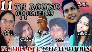 UD MUSIC LANKA ( COVER COMPETITION ) 11TH ROUND OPPONENTS