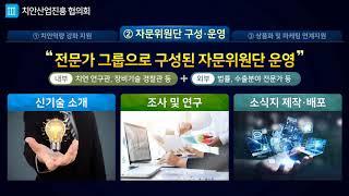 경찰공제회 소개
