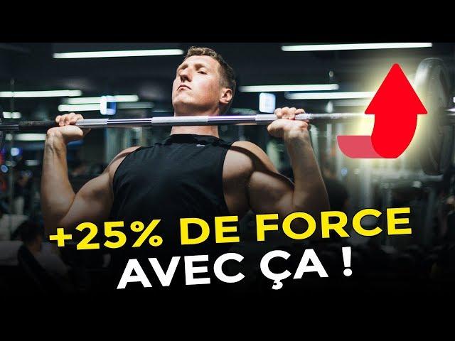 GAGNER +25% DE FORCE AVEC LA RESPIRATION DANS TES EXERCICES DE MUSCULATION