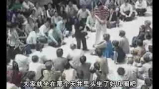 李洪志与法轮功究竟是什么?4/10