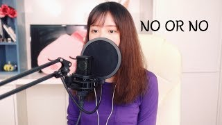 Twice(트와이스) - NO or NO (YES or YES Sad Ver.)(cover by 리아 Leeah)