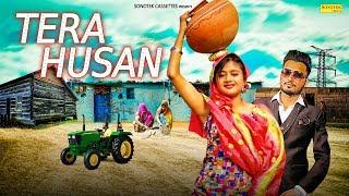 Tera Husan | Mitte Dagar, Pihu, Ajay Rohilla | Ishant Rahi | New Most Popular Haryanvi Song 2019