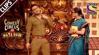 Kapil Asks Shweta For A Love-Bite | Comedy Circus Ka Naya Daur