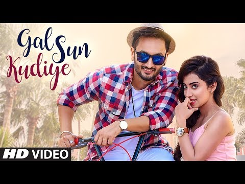 Gal Sun Kudiye: Gurnazz (Full Official Song) Ranjha Yaar | New Punjabi Songs 2017 | T-Series
