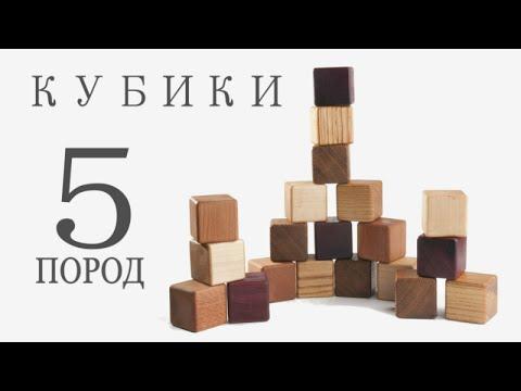 10 игра кубики