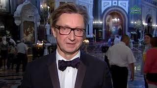 Смотреть видео В Москве пройдет фестиваль «Песнопения Христианского мира» онлайн