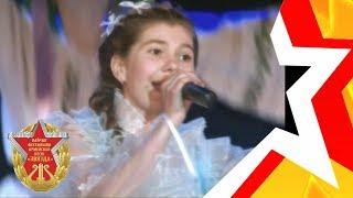 "Дарья Литовчик - ""К табе, Беларусь"""