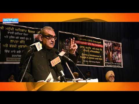 Justice Markandey Katju on World Human Rights Day conference in Chandigarh (Dec. 10, 2015)