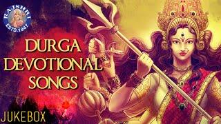 Durga Devotional Songs | Durga Chalisa, Mantra & Song | श्री दुर्गा मंत्र | Navratri Special Jukebox screenshot 4