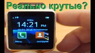 Умные часы SMARTWATCH dz09. Обзор, подключение и заказ.(, 2016-01-11T13:38:52.000Z)