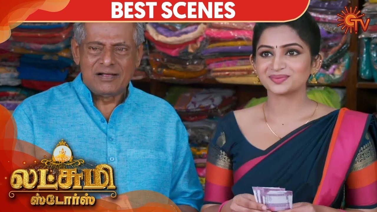 Lakshmi Stores - Episode 120 Revisit | Sun TV Serial | Tamil Serial