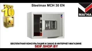 Купить сейф для дома в Минске - выборка лучших сейфов для дома(, 2017-08-09T15:35:05.000Z)