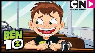 Ben 10 Deutsch | Ungeduldiger Ben | Cartoon Network
