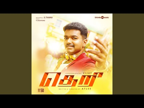 Dub Theri Step Mp3