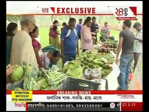 West Bengal government comes up with their own organic restaurant
