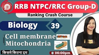 Class-39|RRB NTPC/RRCGroup-D|Ranking Crash Course|Science|By Amrita Maam|Cell membrane