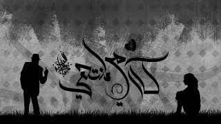 زياد الدساس و مي مصطفى - كلامي إنتهى || Zeyad El-Dassas Ft. Mai Mostafa - Kalamy Entaha