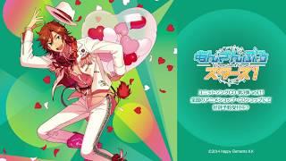 あんさんぶるスターズ!ユニットソングCD第3弾 vol.11 MaM 試聴動画