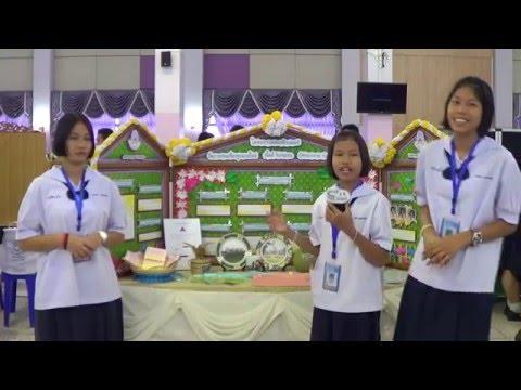 [S.A.Studio]โครงงานสื่อการท่องเที่ยวรูปแบบใหม่สไตล์ Aurasma โรงเรียนราชประชานุเคราะห์ 46