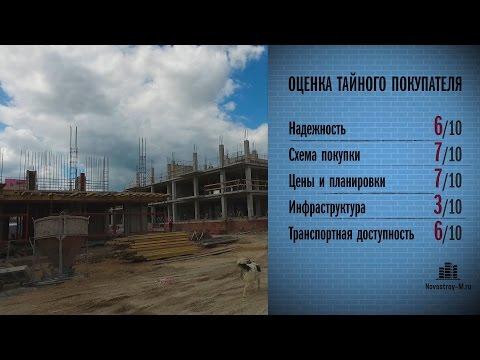 Продажа квартир в новостройке на Щелковском шоссе в Москве