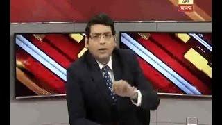 Ghantakhanek sangesuman: Double probe in Rose valley case,ED is also active after CBI, Bab