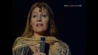 Анна Герман. Судьба и песни