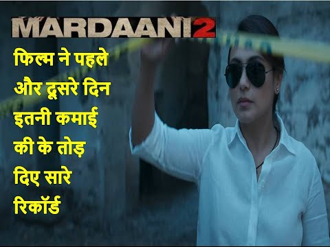 Mardaani 2 Review,Budget,Collection For The Weekend I Releasing Date 13 December 2019