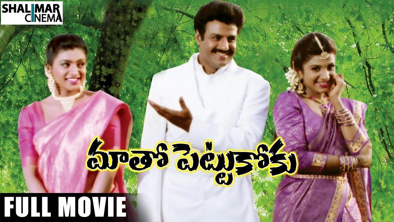 roja hindi movie torrent free download