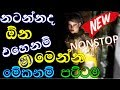 Cover image Sinhala Top Hits Nonstop  2019 NEW Shaa Fm Sindu Kamare Best Nonstop  2019 New Sinhala Nonstop