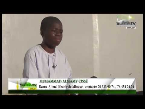 Sourate Qaf - Muhammad Almamy Cissé