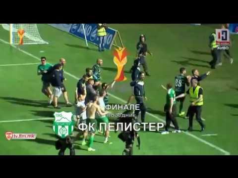 ПЕЛИСТЕР - победник во Купот на Македонија 2017