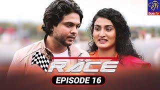 Race - රේස්   Episode 16   23 - 08 - 2021   Siyatha TV Thumbnail