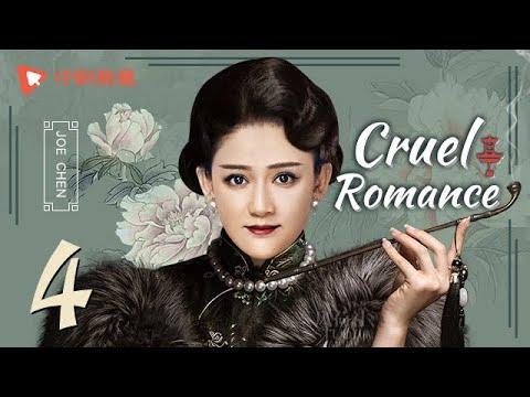 Cruel Romance - Episode 4(English sub) [Joe Chen, Huang Xiaoming]