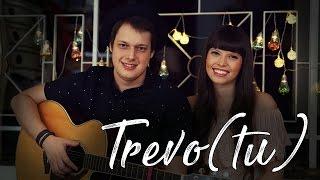 Baixar Trevo(Tu) (Anavitoria ft. Tiago Iorc) - Sofia Cury | Cover