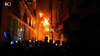 Жертвами страшного пожара в столице Бангладеш стали более 80 человек