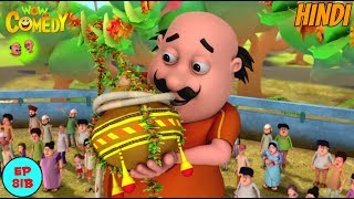 Dhahi Handi - Motu Patlu in Hindi - 3D Animated cartoon series for kids