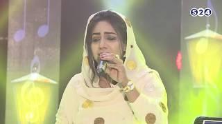 وينك - نسرين الهندي - المايسترو - الحلقة 19 - رمضان 2018