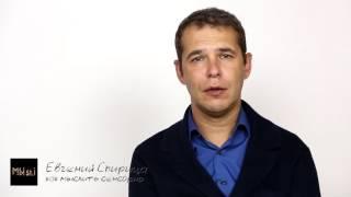 Как мыслить сенсорно(Что за сенсорное мышление? Евгений Спирица — профайлер, эксперт по выявлению лжи на основе мимики, жестов..., 2016-10-13T21:16:41.000Z)