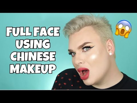 FULL FACE USING MAKEUP I BOUGHT IN CHINA | Michael Finch