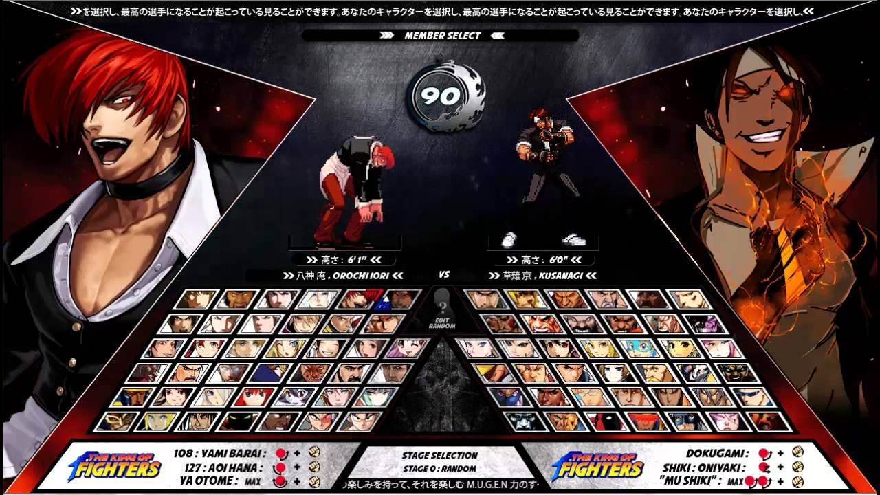 Mfg Street Fighter 4th Strike Screenpack Update 08 03 14